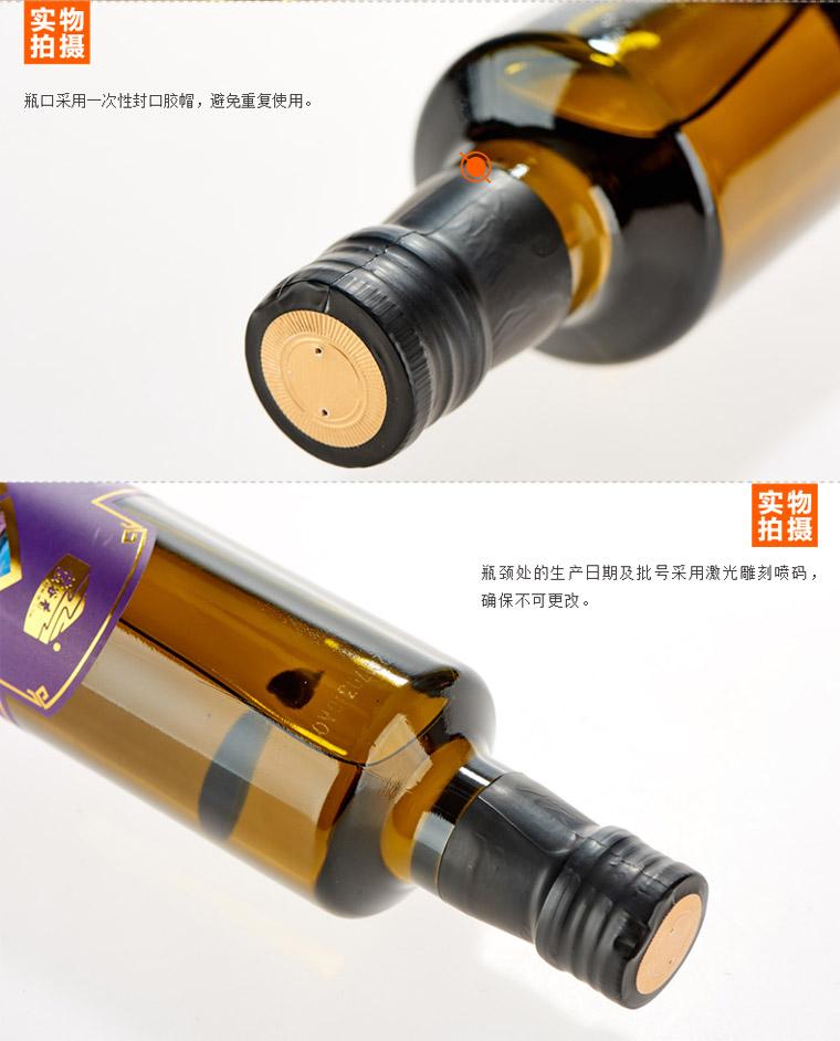 紫苏火狐体育官网产品详情页面-_03.jpg